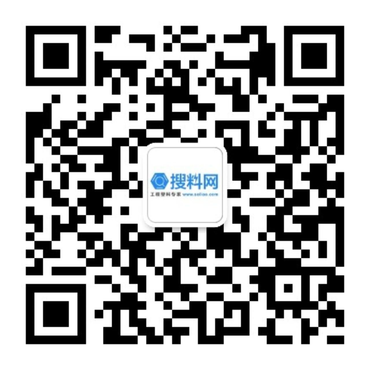 爱游戏-粤抢占先进材料产业高地